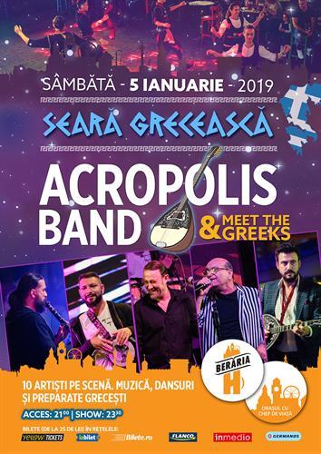 Seară Grecească cu Acropolis Band // 5 ianuarie 2019